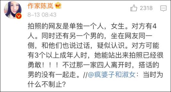 南京南站一男子涉嫌候车室公然猥亵小女孩 警方:已调查_图1-5