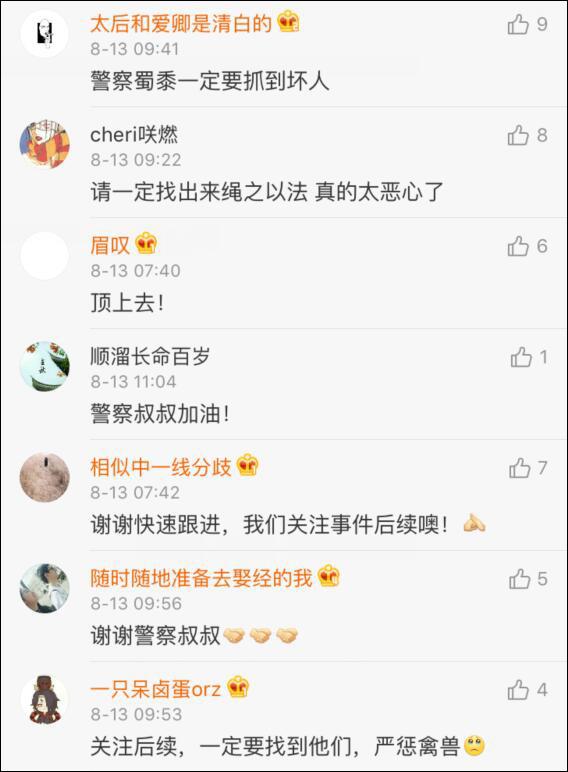 南京南站一男子涉嫌候车室公然猥亵小女孩 警方:已调查_图1-7
