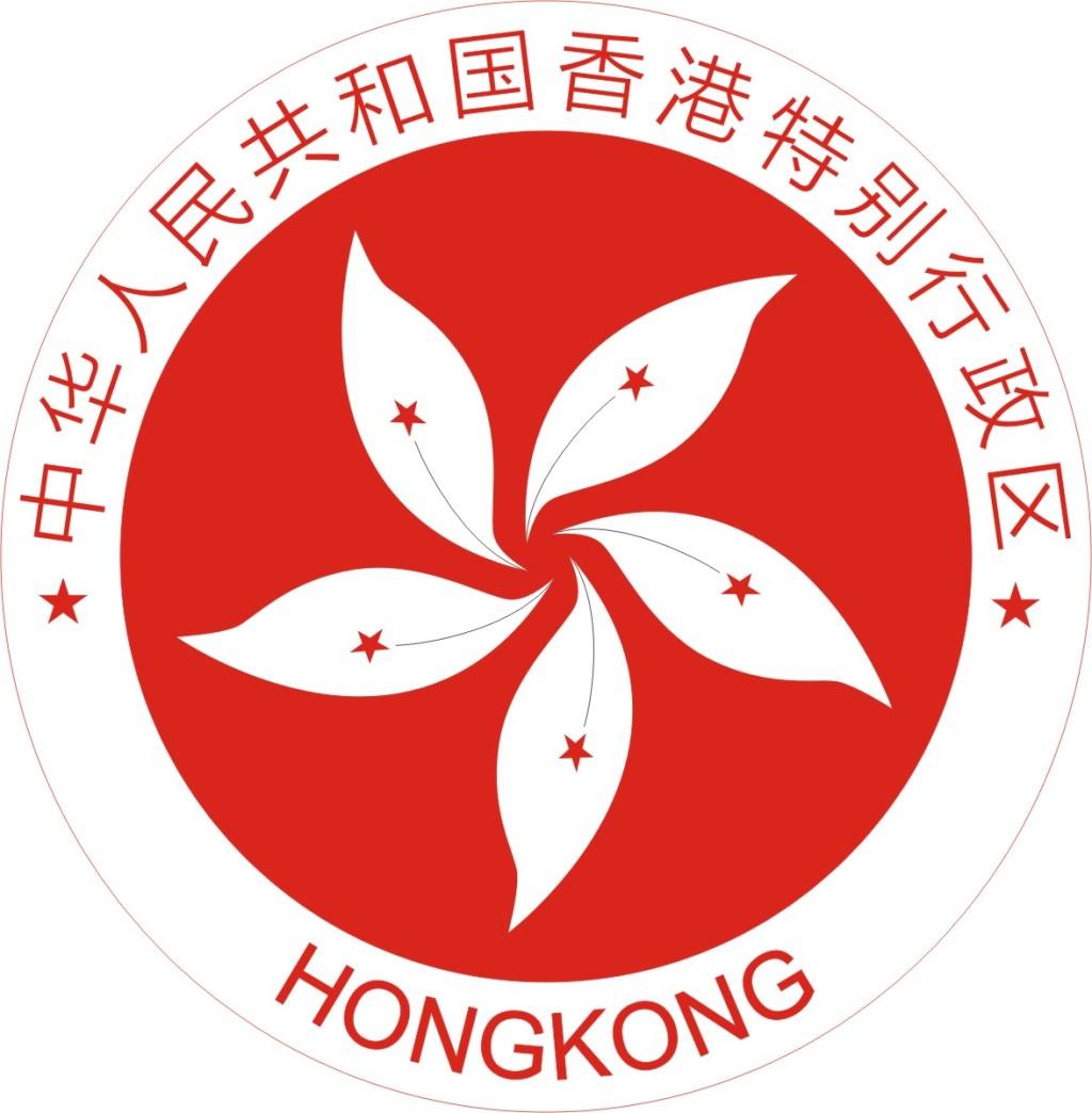 香港将于10月1日举行烟花汇演 庆祝新中国成立68周年_图1-1