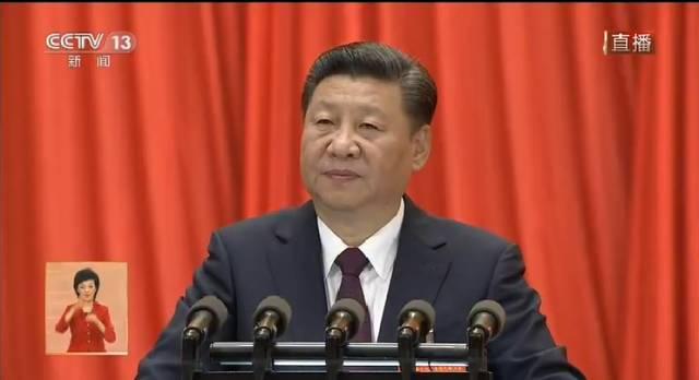 十九大报告作出中国特色社会主义进入新时代重大判断_图1-1