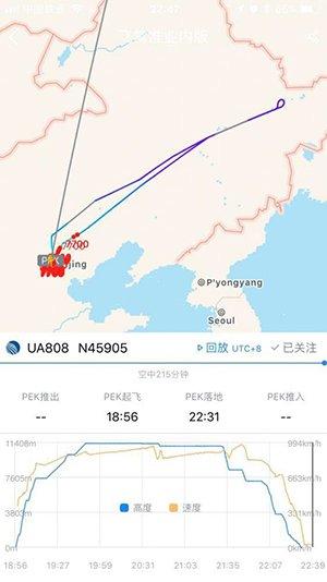 美联航飞机夜幕中返航北京机场:机上乘客酒后闹事