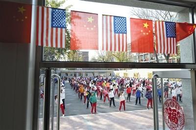 中美元首夫人为何参观这所北京小学? 校长现身揭秘_图1-1