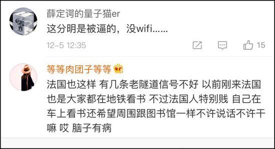 """毕竟是老梗了嘛。多年以前,中国人曾因为不在地铁读书而多次被""""大肆批判""""。"""