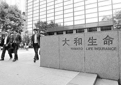 这家日本公司让传销毒害中国20多年 如今终于倒闭_图1-4