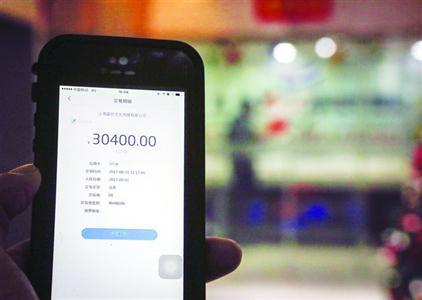 """上图:王平(化名)向记者展示交易明细,受款方为""""上海銮铃文化传媒有限公司""""。"""