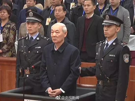 吕梁市原副市长张中生被判死刑立即执行 权威专家解读_图1-1