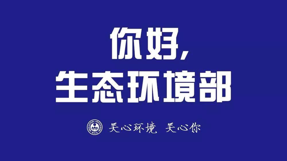 侠客岛:新成立的中央深改委首次会议,提到了一个重要问题_图1-1