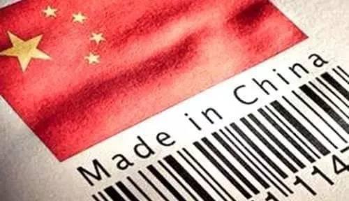 """中美贸易战正酣 印度右翼却妄图背后""""捅刀""""_图1-1"""