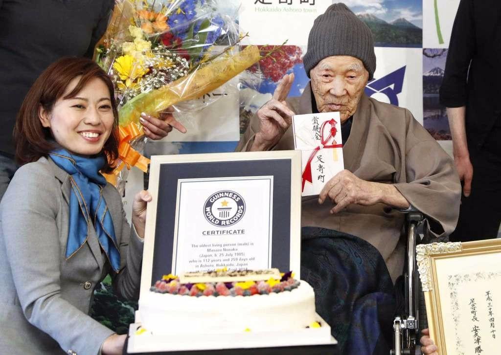 日本112岁男子被认定为全世界最长寿在世男性 长寿秘诀是…_图1-4