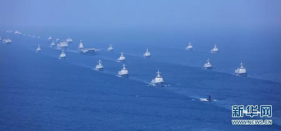 为什么南海大阅兵提前结束?三个重磅信号!_图1-1