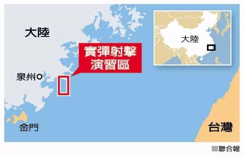 """侠客岛:解放军18日台海军演,蔡英文却""""跑""""了_图1-3"""