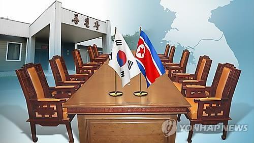 朝�_韩朝首脑会晤关键词有哪些? 一系列答案待揭晓