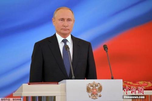 普京要求俄在2024年前成为全球五大经济体之一
