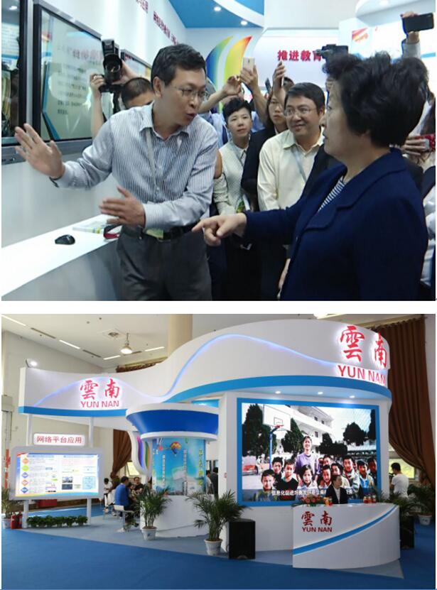 国务院副总理孙春兰考察乐现1+N互动教学共享系统的应用成果