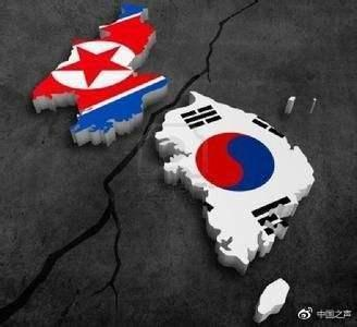 韩朝高级别会谈无限期推迟