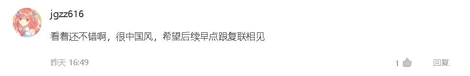 漫威创首批中国超级英雄,为了角色多样性,还是为了在中国市场赚钱?_图1-8