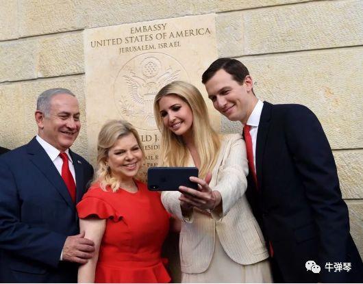 最侮辱的方式驱逐外交官,土耳其和以色列这样怼上了_图1-5