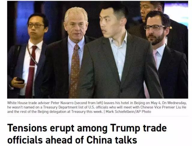 猛料:与中国谈判的美国团队发生严重内讧!_图1-4
