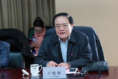 北京市政府副秘书长王晓明坠楼身亡_图1-1