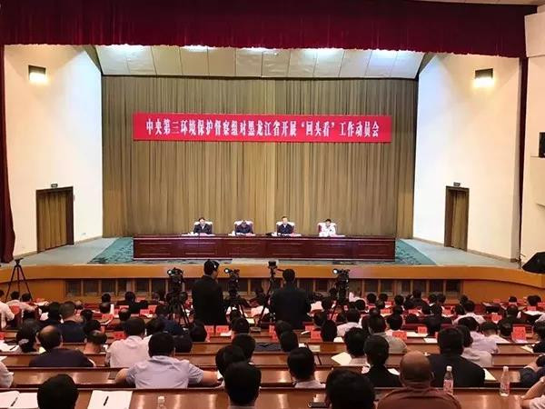 中央严肃督办,四位省部级紧急行动_图1-4