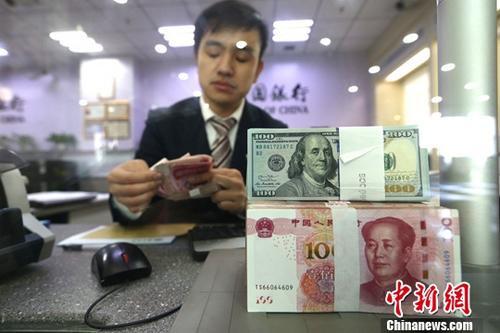 美联储加息几成定局 专家:中国央行大概率加息_图1-1