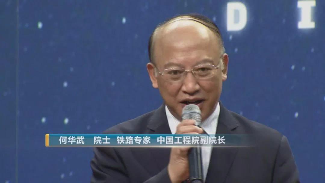 """中国工程院副院长:十年内上海到杭州或造""""超级高铁""""_图1-4"""