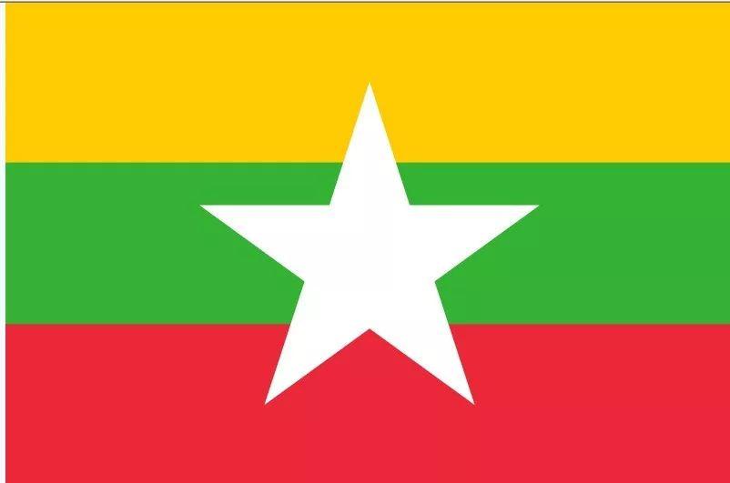 """一个自封的""""首席经济顾问"""",差点把中国缅甸都坑了_图1-4"""