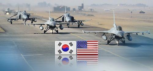 环球时报社评:美韩若停军演,半岛局势将再迈大步_图1-1