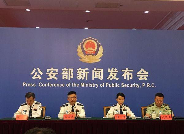 国家移民管理局:端午节起中国公民出入境排队不超过30分钟_图1-1