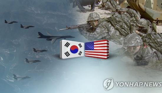 韩美共同宣布:暂停8月乙支自由卫士联合军演_图1-1