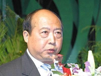 茅台原副总经理谭定华案:涉案财物超 3460 万元_图1-1
