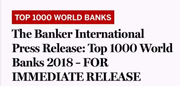 史上首次!中国四大银行位居全球1000家大银行前四名_图1-4