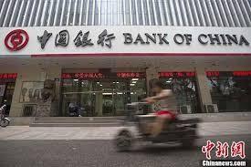 史上首次!中国四大银行位居全球1000家大银行前四名_图1-5