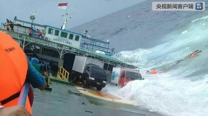 印尼一艘载139名乘客的客轮发生倾斜 已致29人死亡_图1-1