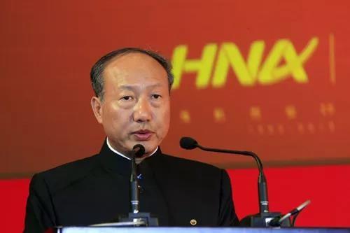 海航董事长王健离世 所持股份已确定去向_图2-3