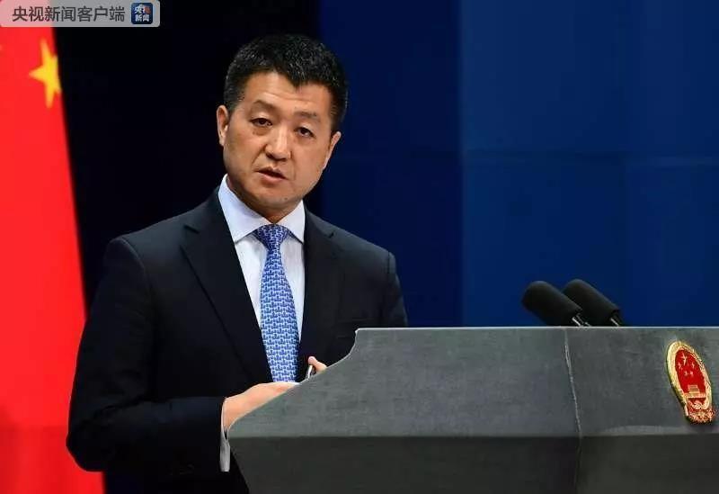 """""""中美贸易战""""开战在即 中国官方密集表态_图1-5"""