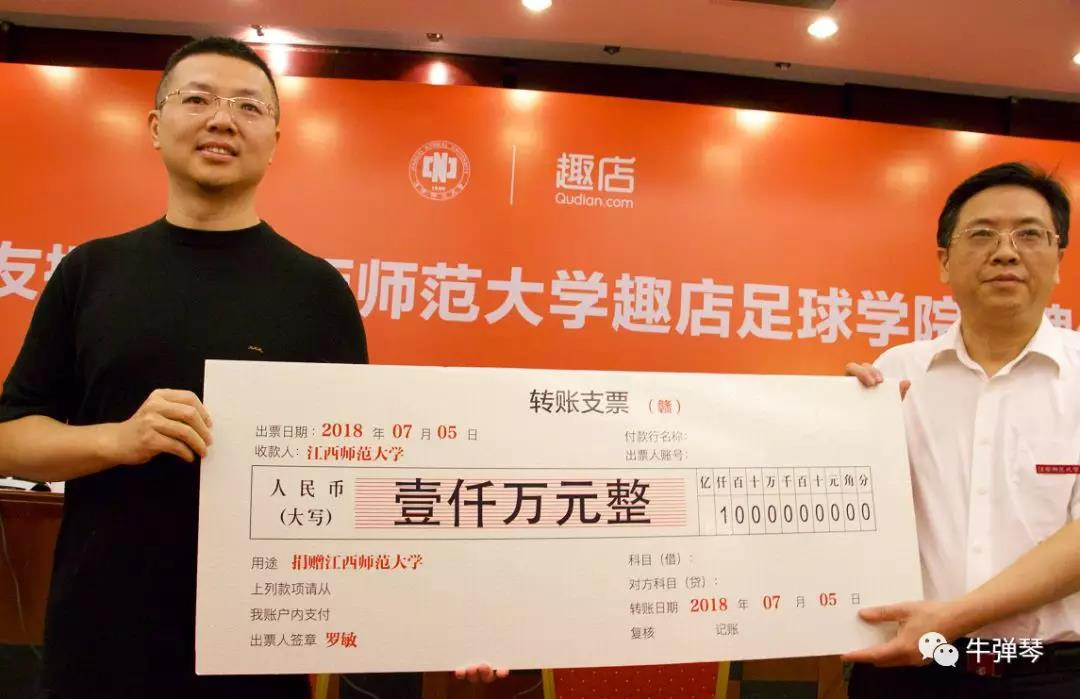 中国足球的希望在哪里?世界杯带来了一个重大启示_图1-8