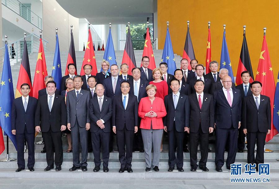 第五轮中德政府磋商联合声明:为构建更美好世界做负责任伙伴_图1-1