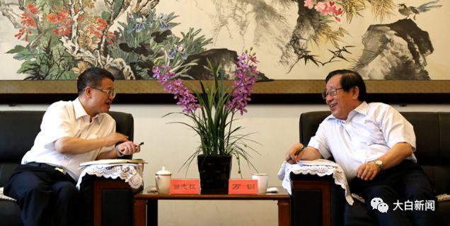 原广东财政厅厅长被查,两位副厅长已先后落马_图1-3