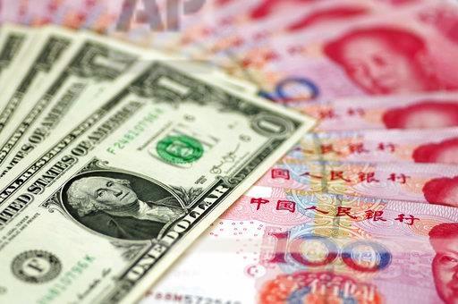 周四人民币中间价下调492点 人民币汇率创年内新低_图1-1