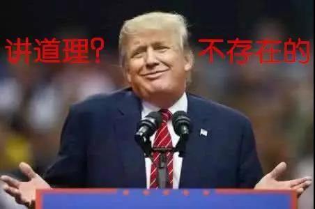 商务部最新声明,逐条驳斥美方对华贸易指控_图1-1