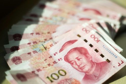 IMF首席经济学家:没证据显示中国操纵人民币汇率_图1-1