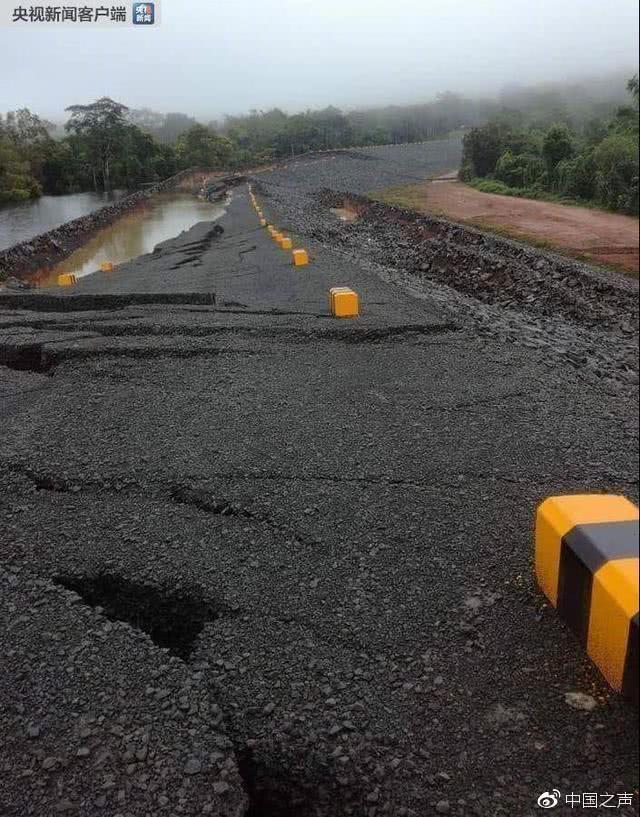 老挝水坝决堤数百人失踪 暂未发现中方人员伤亡或失踪_图1-1