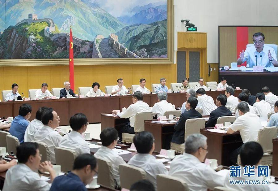 国务院机构改革后首个新小组亮相 规模是前身4倍多_图1-4