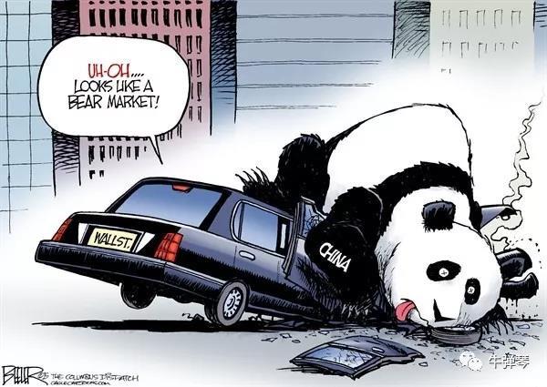 一场静悄悄的重大变革,正在席卷中国!_图1-1