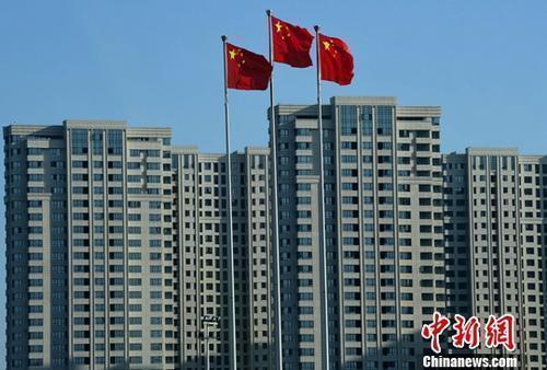 资料图:一处刚建设完工的房地产楼盘。 <a target='_blank' href='http://www.chinanews.com/'><p  align=