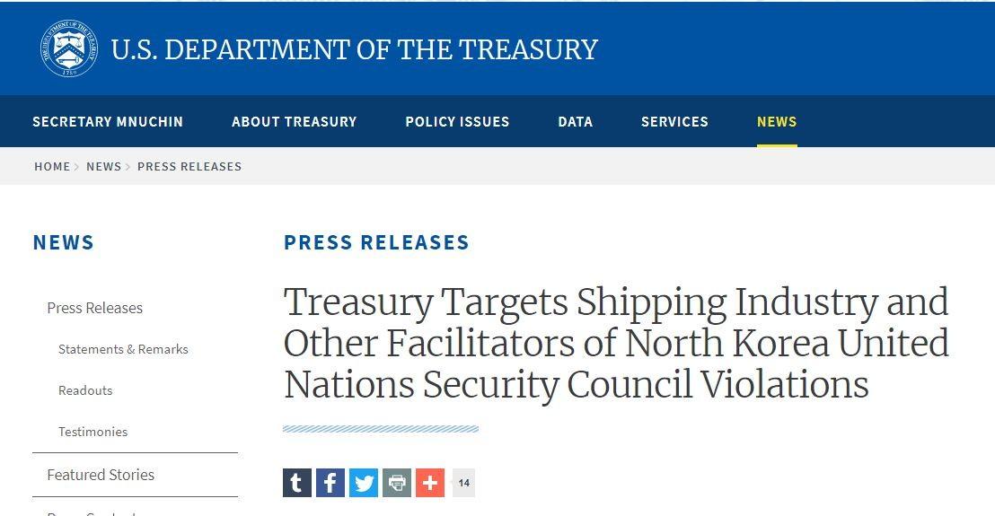 违反美国制裁将物资运入朝鲜 中俄企业和个人被美财政部点名_图1-4