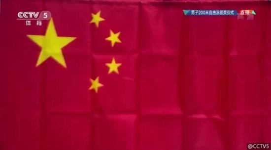 孙杨夺冠国旗却掉落 他之后的表现被网友大赞_图1-7
