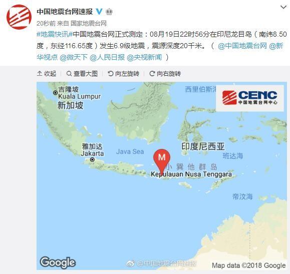 印尼龙目岛发生6.9级地震 震源深度20千米_图1-1