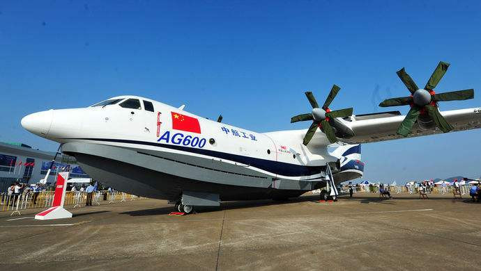 中国最大两栖飞机成功完成转场 准备水上首飞_图1-1